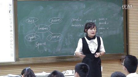 永胜四中校园风景