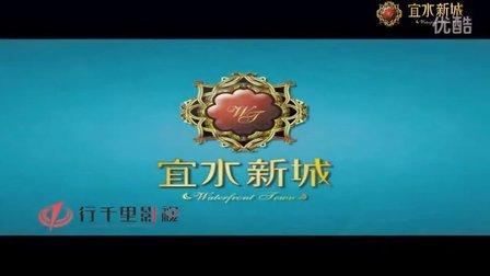 衡阳影视公司行千里影视制作房地产广告宣传片