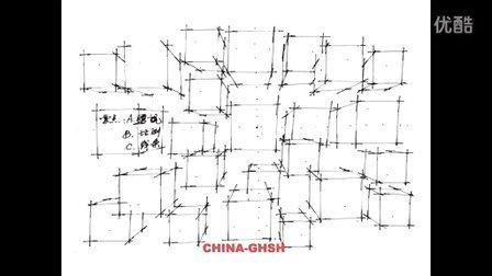 光华手绘 室内手绘课程 02 壹点透视立方体150924