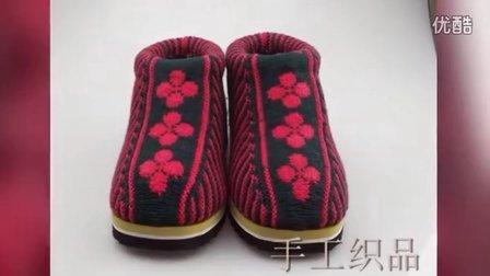 【手工织品】新手0基础手工编织毛线棉鞋拖鞋上鞋视频教程