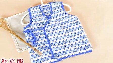 完美叶子编织视频教程第158集-和尚服