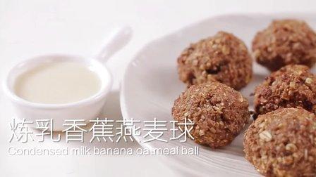 螃蟹三吃716-综艺-3023视频-支部视频图片