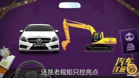 新车挖掘机 奔驰A45 AMG