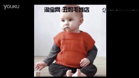 婴儿坎肩编织图解步骤