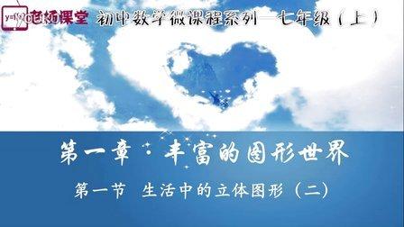 人教初中微年级--七数学上(v人教中)初中版课本剧课程图片
