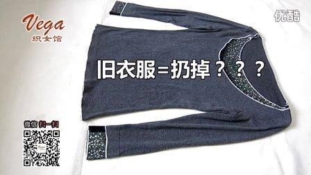 超粗钩针编织:2种方法将旧衣服做成