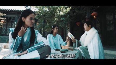 《琅琊榜外传》梅长苏身陷三角虐恋 何仙姑夫工