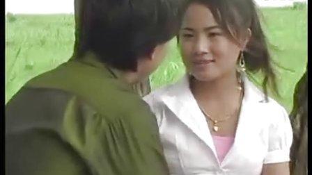 苗族电影《缘分》第四集力哥上传