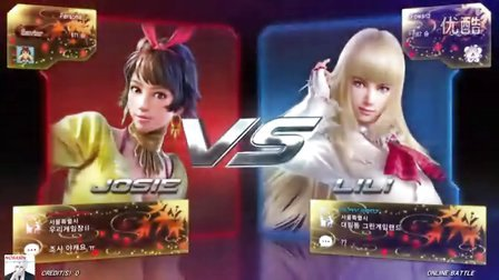 Tekken 7 Persona(Josie) vs Foward(Lili)