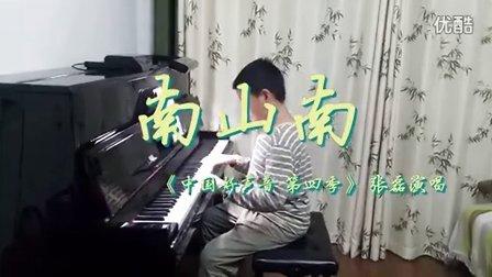 【钢琴】南山南   《中国好_tan8.com