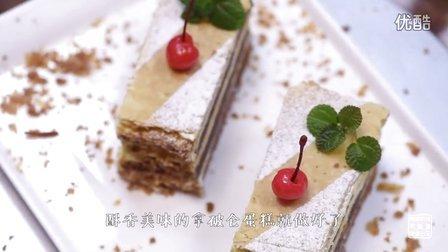 拿破仑千层蛋糕 39