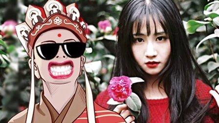 唐唐神吐槽:最诡异的老婆 132