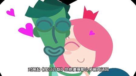 【飞碟宝贝计划】产后妹妹松弛怎么办?