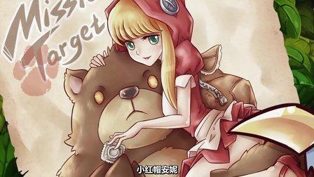 01 小红帽,叔叔给你吃蘑菇!