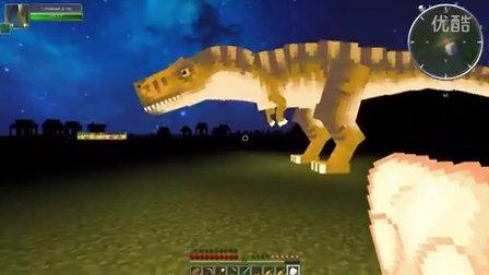 灰哥解说我的世界 恐龙生存记 大结局 霸王龙现世,勇闯地狱探宝藏