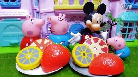 水果切切看粉红猪小妹 小猪佩奇水果蔬菜切切乐亲子游戏互动 益智玩