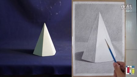 康之园 三棱锥结构素描 > 石膏几何体 三棱锥  素描课程:四棱锥(下)—