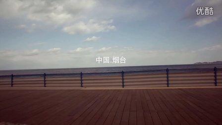 2015.10.4烟台开发区喜晟都大酒店 张忠良@苏睿 婚礼微电影