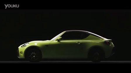 丰田S-FR入门级跑车 打造纯粹驾驶乐趣