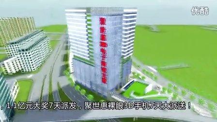 筏轮上线图解_商城上线海报_商城上线海报图片 - http://www.qiuhuasuan.com