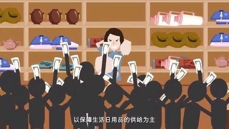 【飞碟说】中国人购物方式进化史