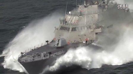 美海军自由级濒海战舰密尔沃基号(LCS 5)高速航行测试