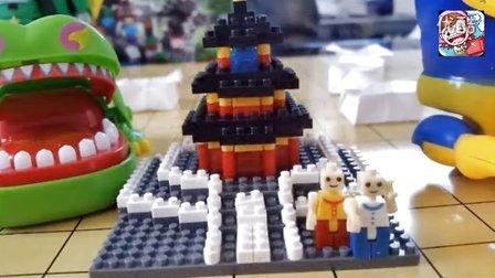 乐高积木我的世界Minecraft拼装亲子游戏 矿洞EP2 peppa pig 佩佩猪 图片