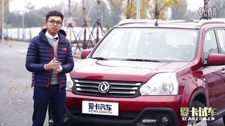 爱卡试车 东风风度MX6成熟可靠品质不俗