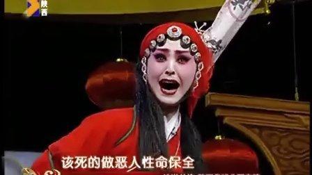 秦腔《窦娥冤》谭天杏演唱