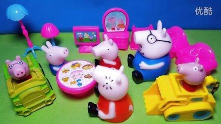 peppapig小猪佩奇爸爸猪妈妈猪乔治佩佩猪过家家视频