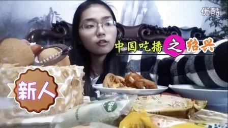 生日蛋糕和美味蛋挞720【处女座的吃货】中国吃播,国内吃播,小楠投稿吃出个未来·吃饭直播,大吃货爱美食,大胃王,减肥,美食人生,吃饭秀