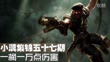 小漠解说集锦:船长信仰暴击一桶万血 !的照片