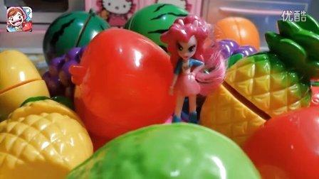 水果切切看碧琪教你认水果小马宝莉 面包超人惊奇蛋 超级飞侠玩具 水