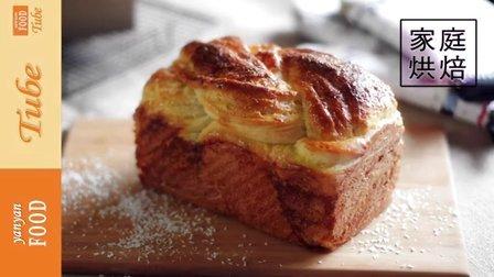 椰蓉吐司面包 188