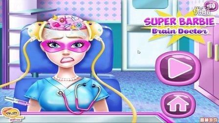 芭比公主动画片大全中文版 芭比之梦想豪宅 芭比之公主学校 芭比娃娃