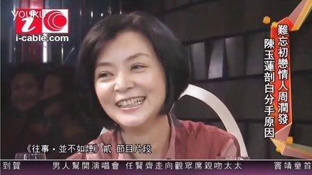 新武则天电影_陈宝莲电影在线看内容 陈宝莲电影在线看版面设计