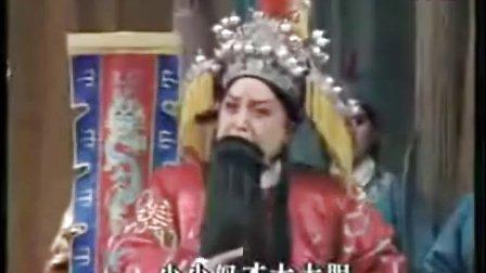 秦腔全本《辕门斩子》薛志秀