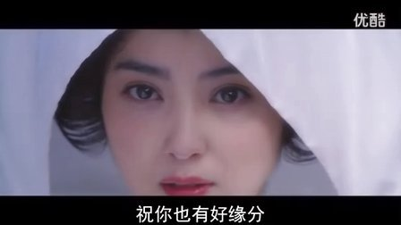喜欢佐佐木希看过来《缘》预告片