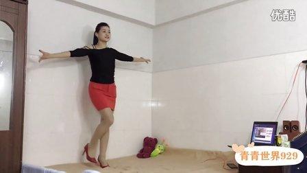 点击观看《青青世界广场舞 红尘情缘》