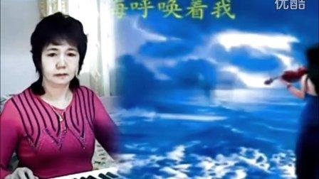 雅马哈电子琴演奏《美丽的草原我的家》[2012图片