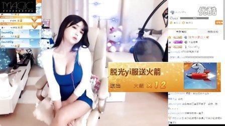终于露大腿 韩国美女主播徐润福热舞视频合集网