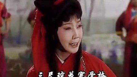 秦腔全本《窦娥冤》马友仙主演