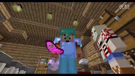 我的世界生活大冒险第二季14 找了个老婆结婚 MC模拟人生 minecraft