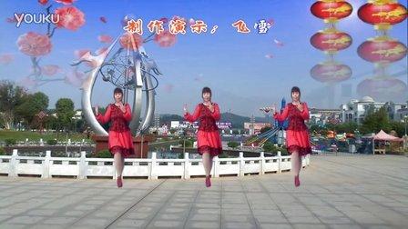 点击观看《武安市东寺庄广场舞 大北农兄弟 新年快乐又吉祥 编舞:青儿》