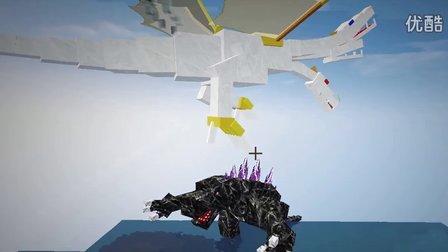 对《【天骐】我的世界哥斯拉对战三头白翅飞龙王》的讨论:-我的世图片
