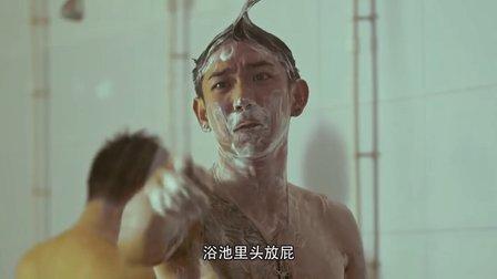 《麻辣隔壁》第四季 预告片