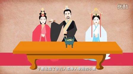 无火锅 不中国 151217