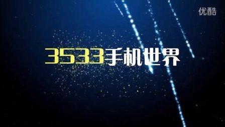 手機QQ查看15天天氣預報教程