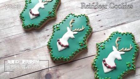 【微博@肥肉ai烘焙】小鹿圣诞糖霜饼干  甜品桌