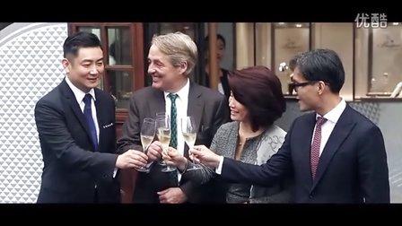宝玑中国成都精品店盛大开幕